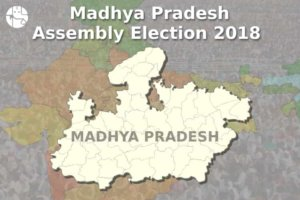 Can Congress Defeat BJP In MP Election, Know What Ganesha Says