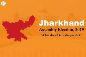 Jharkhand Assembly elections 2019 | What does Ganesha predict?